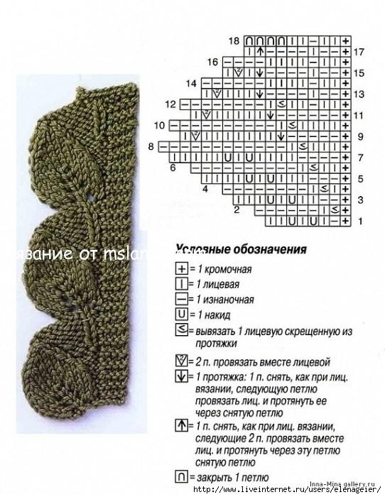 вязание.. (542x700, 246Kb)