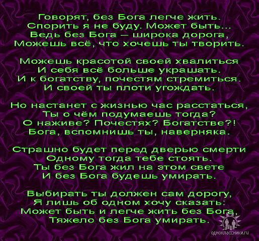 """Пески в руинах: батальон """"Киев-1"""" показал последствия террористических обстрелов - Цензор.НЕТ 9835"""