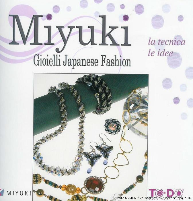 Miyuki 1 la tecnica_01 (673x700, 179Kb)