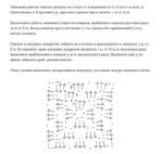 Превью 2011-11-01_150123 (700x666, 171Kb)