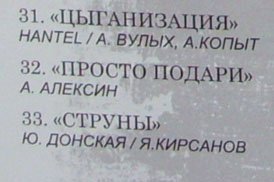 5. Программка_31-33 На БИС!!! (274x182, 32Kb)