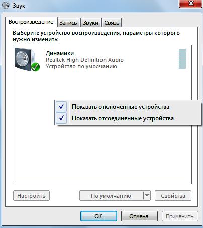 Безымянный (404x454, 29Kb)