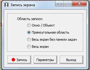 Image (293x227, 19Kb)