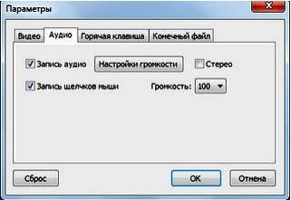 2011-11-19_010457 (321x220, 19Kb)