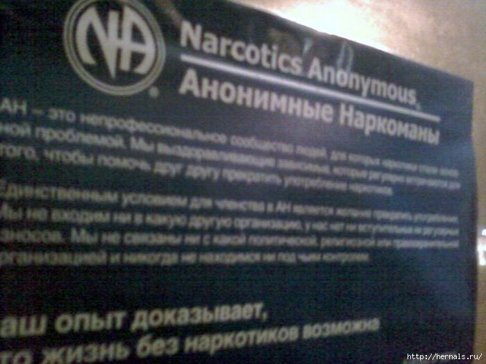 narcomani (700x525, 281Kb)