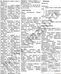 Превью komplekt-dlya-malyshej-s-kosami-i-dekorom_p2 (583x700, 328Kb)