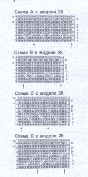 сйс3 (347x700, 69Kb)