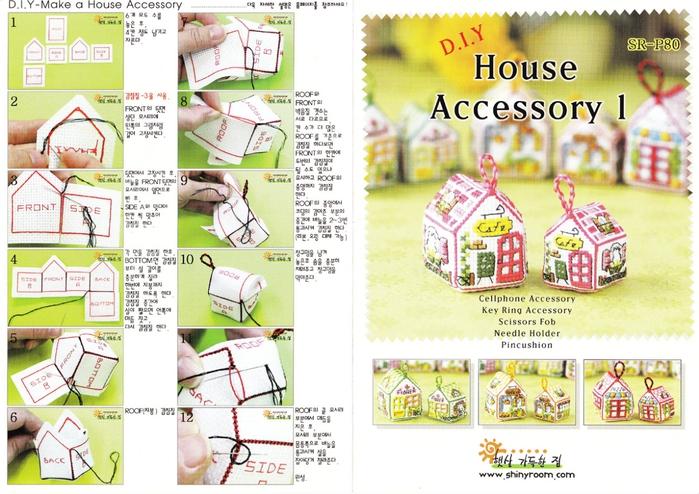 House1 (700x494, 299Kb)