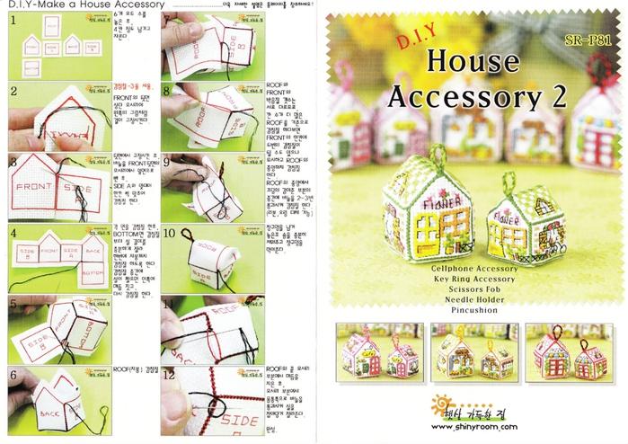House2 (1) (700x494, 300Kb)