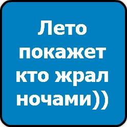x_1dd92ec9 (248x248, 18Kb)