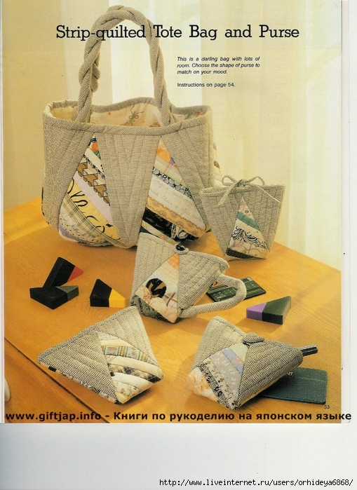 Patchwork bags 047 (509x700, 302Kb)