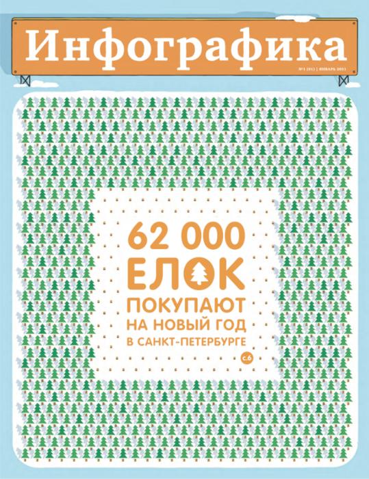 gsfNJDy (539x700, 638Kb)