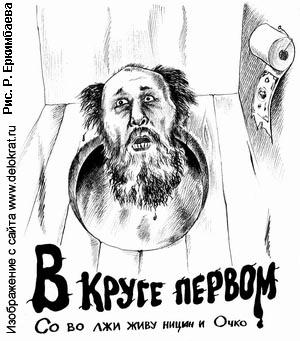 erkimbaev_030 (300x341, 48Kb)