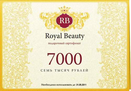 ���������� ����������/3479580_sertifikat (500x348, 63Kb)