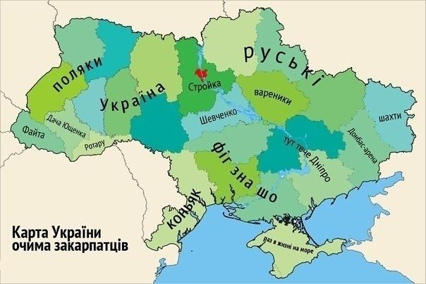 Украина,закорпатье