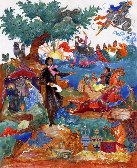читать сказка пушкина о семи богатырях