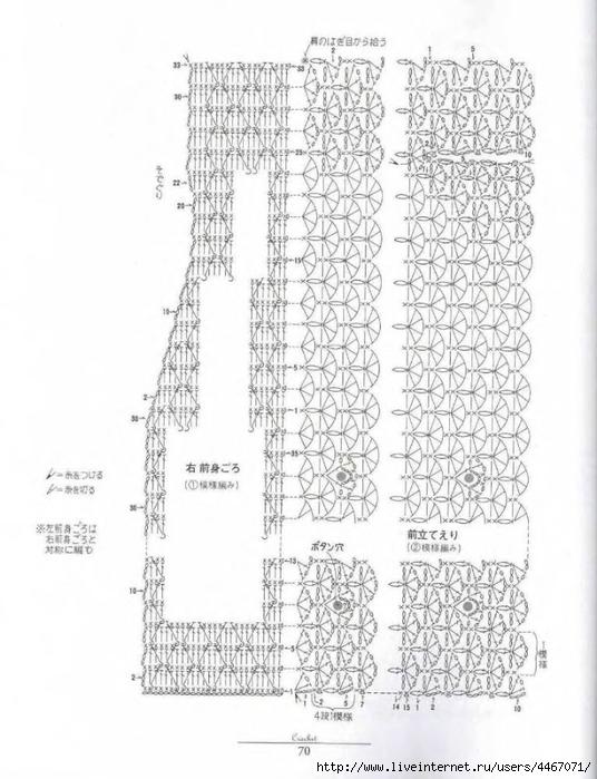 сх2 (536x700, 212Kb)
