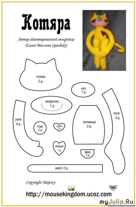 котяр (462x700, 150Kb)