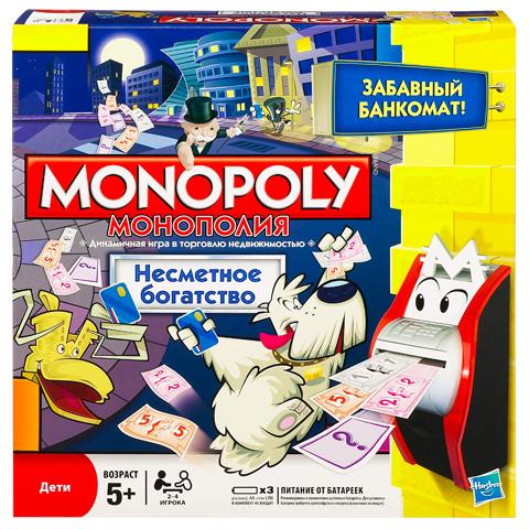 монополия (480x480, 150Kb)