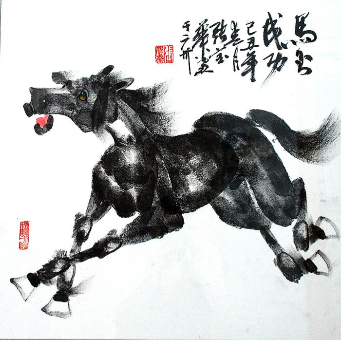 Zhang-Baohua-6 (700x698, 488Kb)