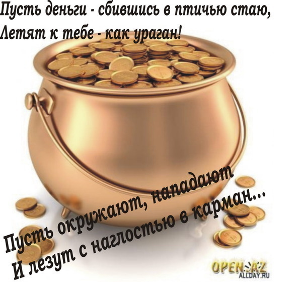 монеты (600x560, 82Kb)