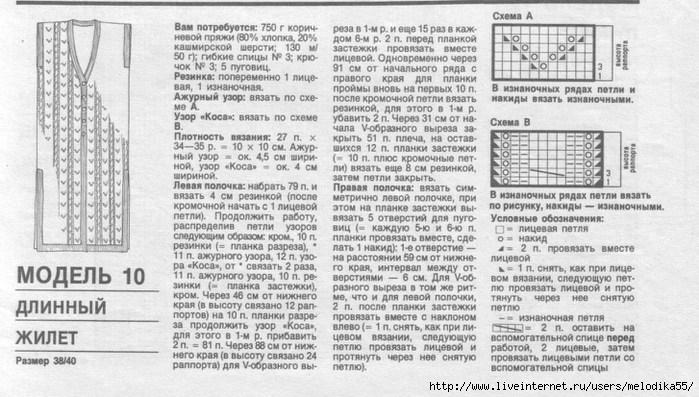сус1 (700x397, 209Kb)