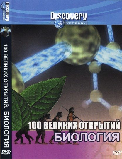 3431020_biologiya (416x543, 62Kb)