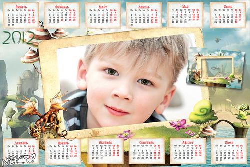 1321831514_calendar_ostrov_drakona_500 (500x333, 182Kb)