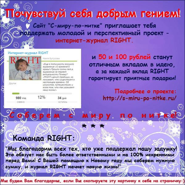 реклама (600x600, 294Kb)