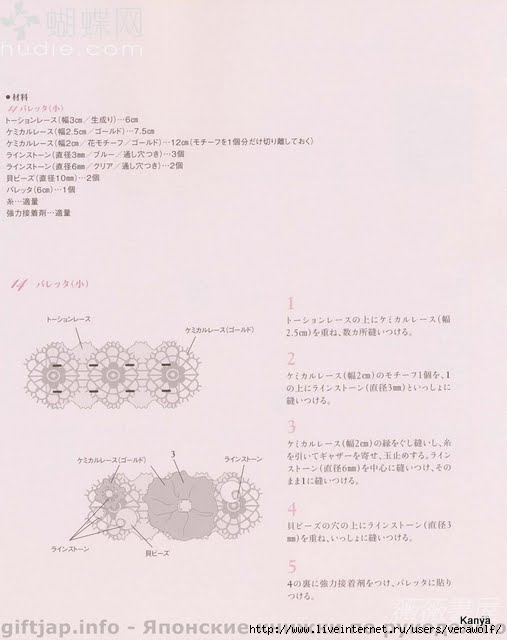 060 (507x640, 91Kb)