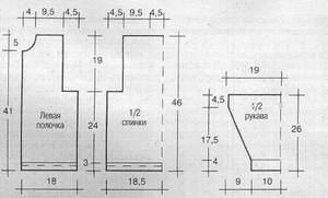 b15-2 (300x181, 8Kb)