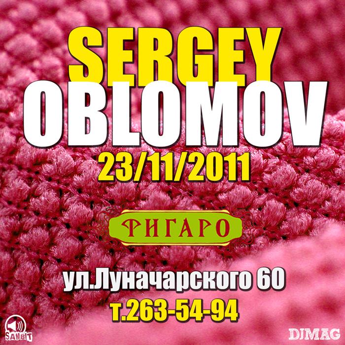 SERGEY OBLOMOV @ Таверна Фигаро (23 ноября) (700x700, 641Kb)