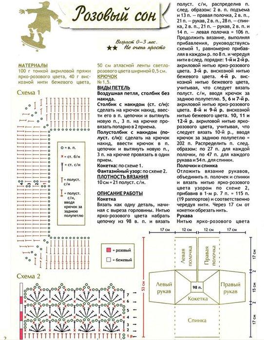 желтый-сарафан (542x700, 122Kb)