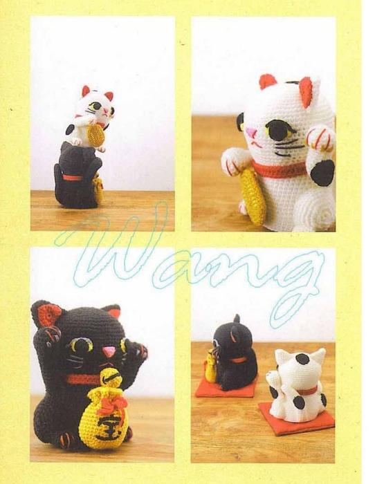 Мне нравятся эти японские коты