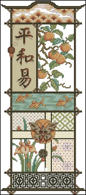 3971977_Asian_Sampler (300x678, 263Kb)