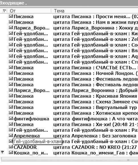 683232_tsi (485x581, 92Kb)