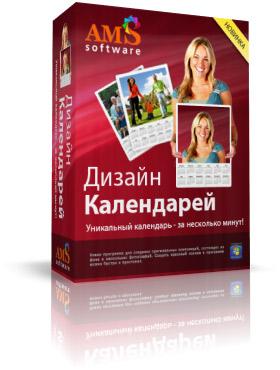 box300 (280x370, 33Kb)