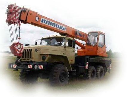 tovar-31739 (439x324, 25Kb)