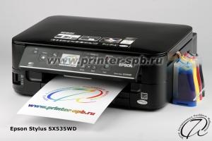 МФУ Epson Stylus SX535WD с СНПЧ класса СТАНДАРТ