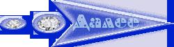3869356_76372376_imak (250x68, 24Kb)