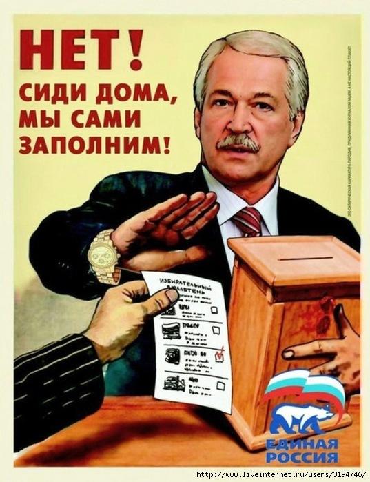 Когда выборы путина