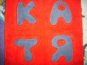 Сумка Катя6 (300x225, 73Kb)