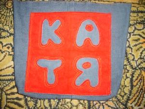Сумка Катя7 (300x225, 102Kb)