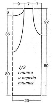 platje-s_tesmoy3 (178x354, 34Kb)