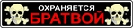 Превью N-041 (700x151, 65Kb)