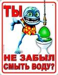 Превью T-124 (304x394, 77Kb)