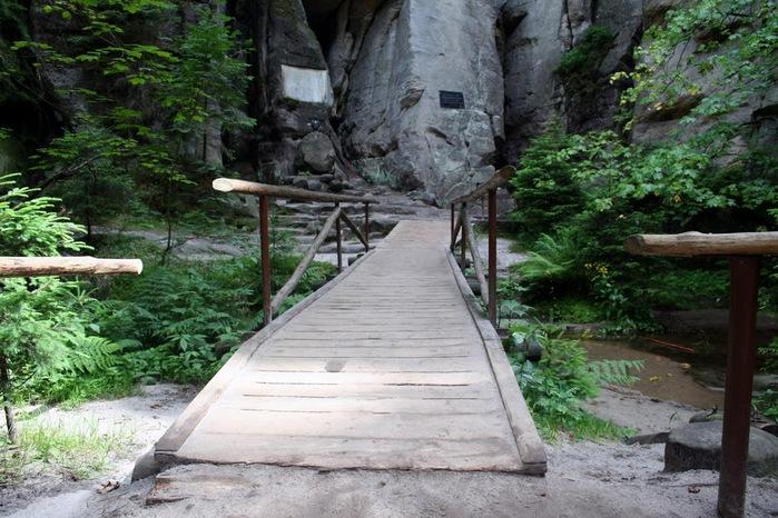 Адершпаско-Теплицкие скалы 63614