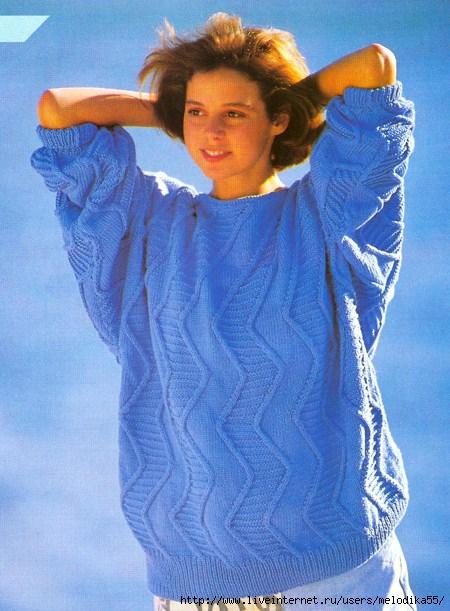 Голубой свитер спицам