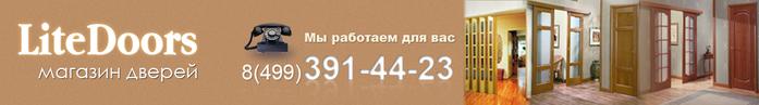 LE (700x97, 98Kb)