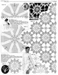 Превью и9 (546x700, 298Kb)